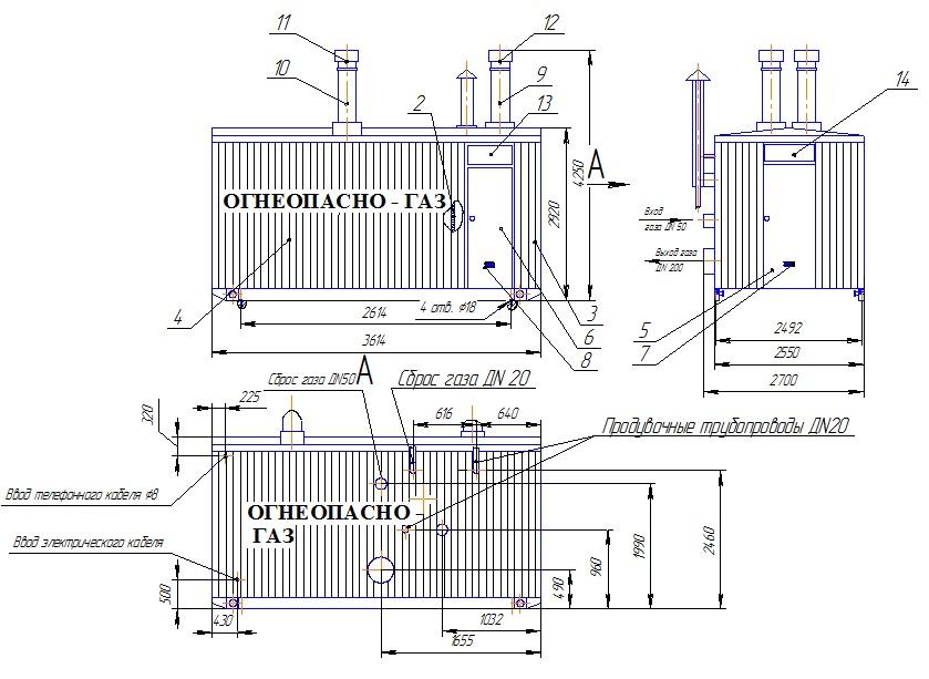Габаритная схема пункта газорегуляторного ПГБ-50, ПГБ-50-СГ, ПГБ-50-СГ-ЭК.